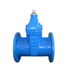 Resilient Seat Non Rising Stem Gate Valve(DIN3252 F5)