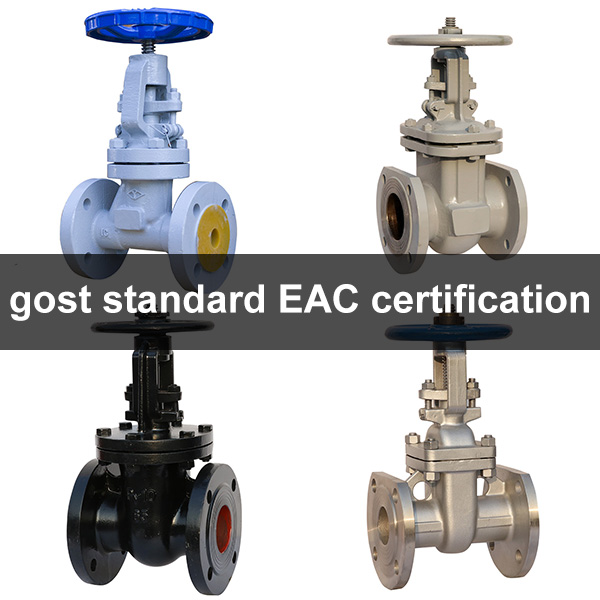 Russia's best-selling gost gate valve EAC Certification
