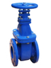 Chinese Factory Ductile Iron Rising Stem Solid Wedge Gate Valve